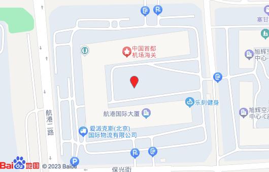 航港国际大厦(图2)