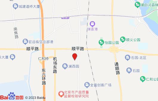 中海空港中心(图7)