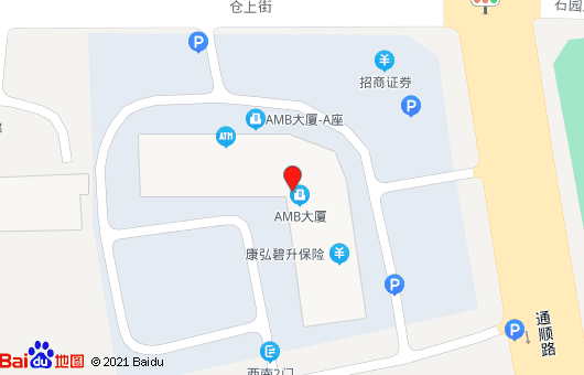 AMB大厦(图1)