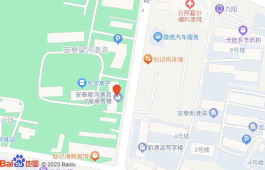 山东忆昔信息技术有限公司