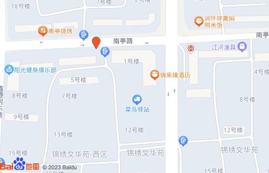 联系我们(图3)
