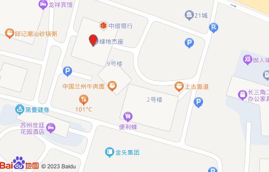 落户公司地址