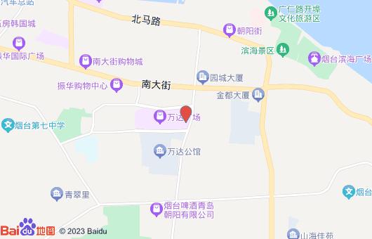 煙臺代理記賬公司