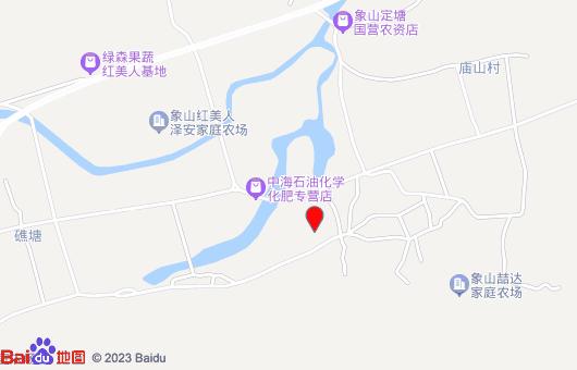 象山红美人柑橘全国顺丰到家(图1)