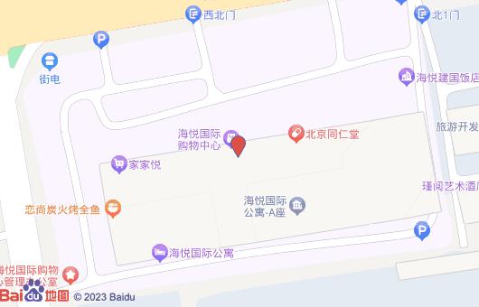 网站地图(图1)