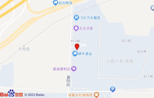 吉林春晓实业有限公司