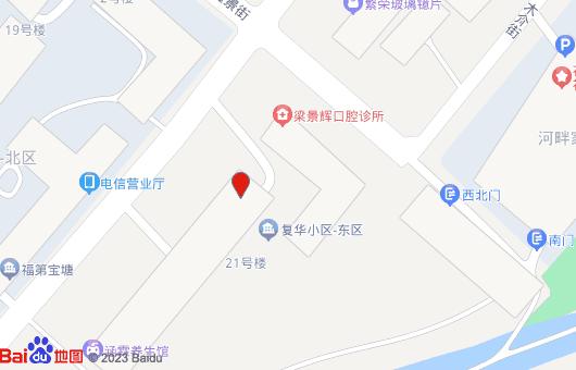 世濠简介(图2)