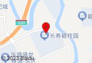 重庆长寿碧桂园凤凰酒店地图