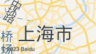 上海電子地圖