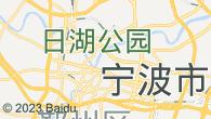 寧波電子地圖