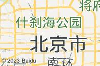 北京電子地圖