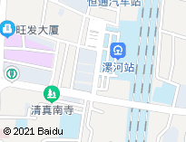 漯河大成汽車租賃有限公司