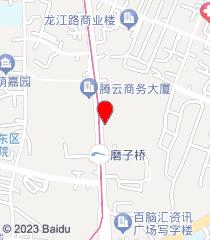 成都癫痫病医院(癫痫)