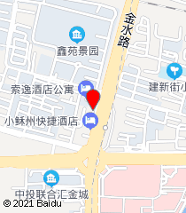 癫痫专科医院 免费★咨询