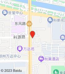 郑州癫痫病医院