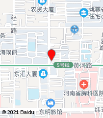 河南赛思口腔医院