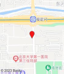 北京安定门中医医院-肿瘤