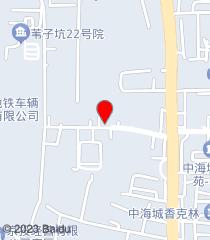 北京国仁医院-癫痫