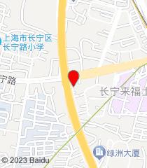 上海新科医院(肝病科)