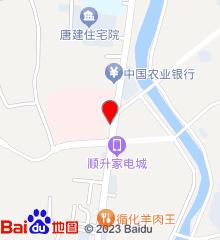 青海省海南藏族自治州人民医院