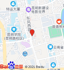 昆明市五华区人民医院