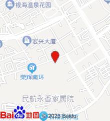 中国人民解放军第478医院