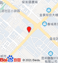 昆明533医院
