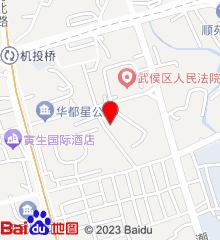 四川洲际胃肠肛门病医院