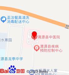 渭源县中医医院