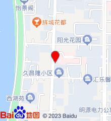 德阳市中西医结合医院