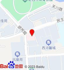 甘肃省定西市中医院