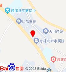 定西市通渭县中医院