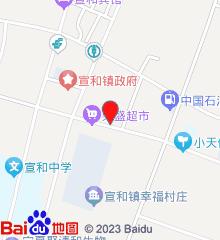 宁夏中卫市沙坡头区宣和镇中心卫生院
