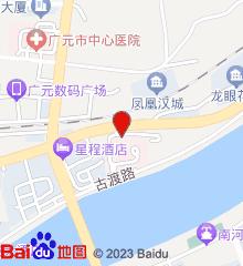 广元市第二人民医院