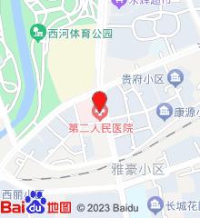 四川省南充精神卫生中心