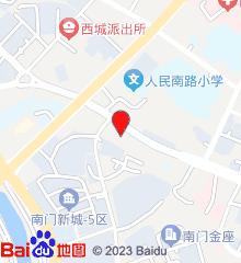 南充市顺庆区东南社区卫生服务中心