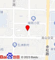 重庆市妇幼保健院(冉家坝院区)
