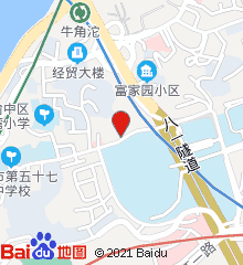 重庆运动技术学院卫生所