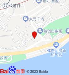 重庆市中医骨科医院解放西路