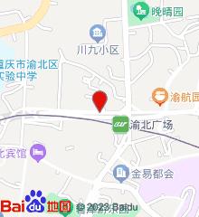 重庆市渝北区中医院