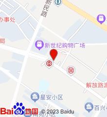 平凉市中医医院