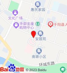 宝鸡市千阳县人民医院