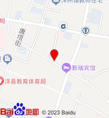 洋县中医院