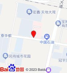 宝鸡蔡家坡中西医院