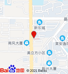 西安日化医院