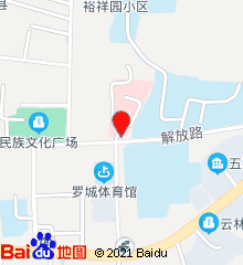 罗城县人民医院