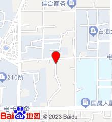 西安长峰机电研究所210医院