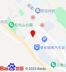 商洛市镇安县医院