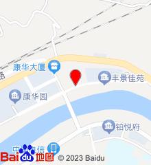 旬阳县妇幼保健院