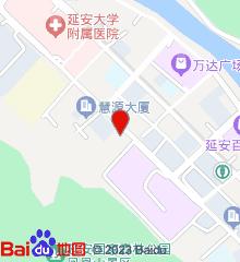 宝塔区凤凰社区卫生服务中心